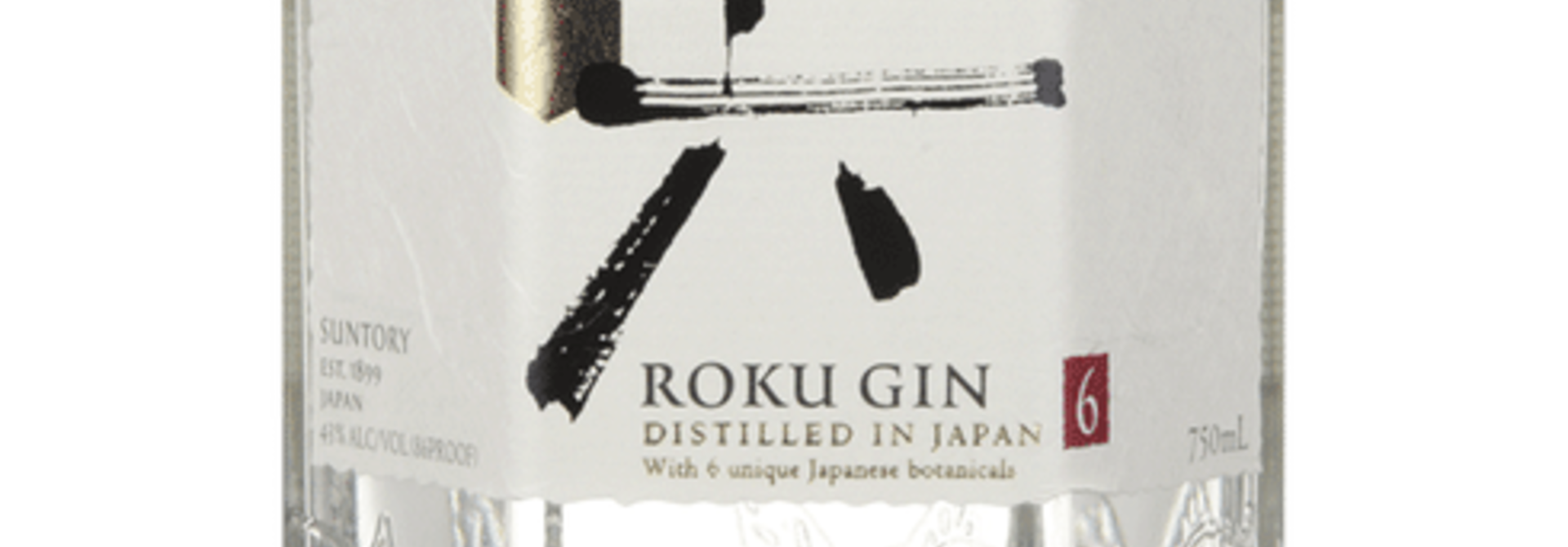 ROKU Gin 0.7ltr