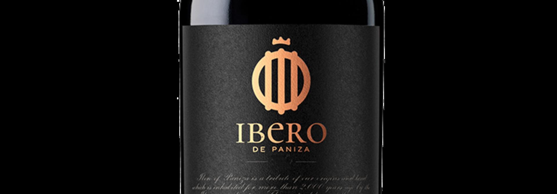 Ibero de Paniza II 2016
