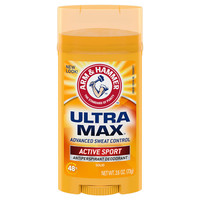 UltraMax - Active Sport