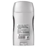 Fresh - Deodorant