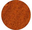 Paprika Crisps Seasoning