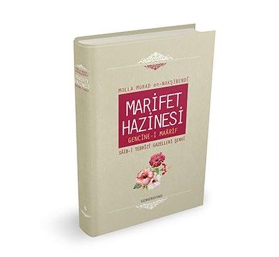Marifet Hazinesi | Gencine-i Maarif