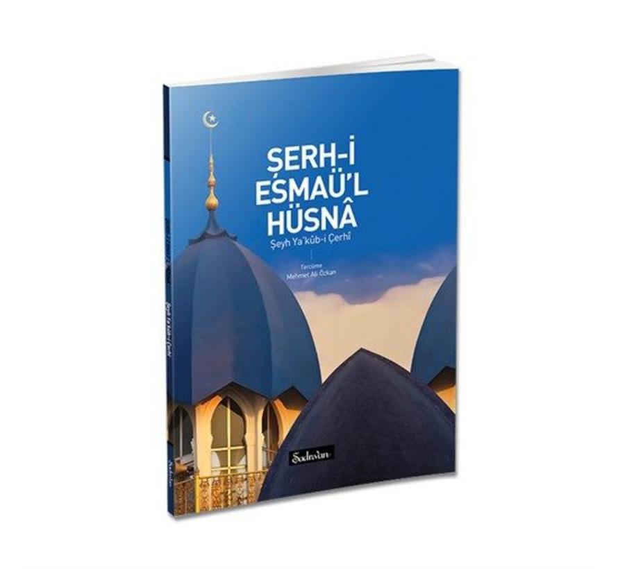 Şerh-i Esmaül Hüsna