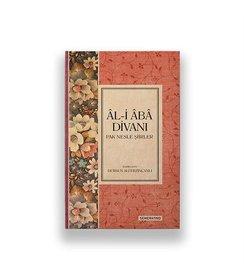Al-i Aba Divanı