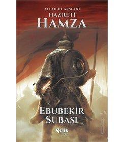 Hz. Hamza