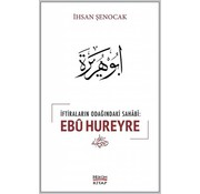 Hüküm Yayınları İftiraların Odağındaki Sahabi Ebu Hureyre