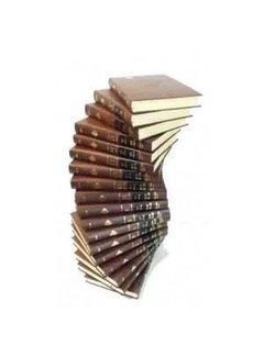 Akçağ Yayınları Kütübi Sitte - Hadis Ansiklopedisi I 18 Cilt