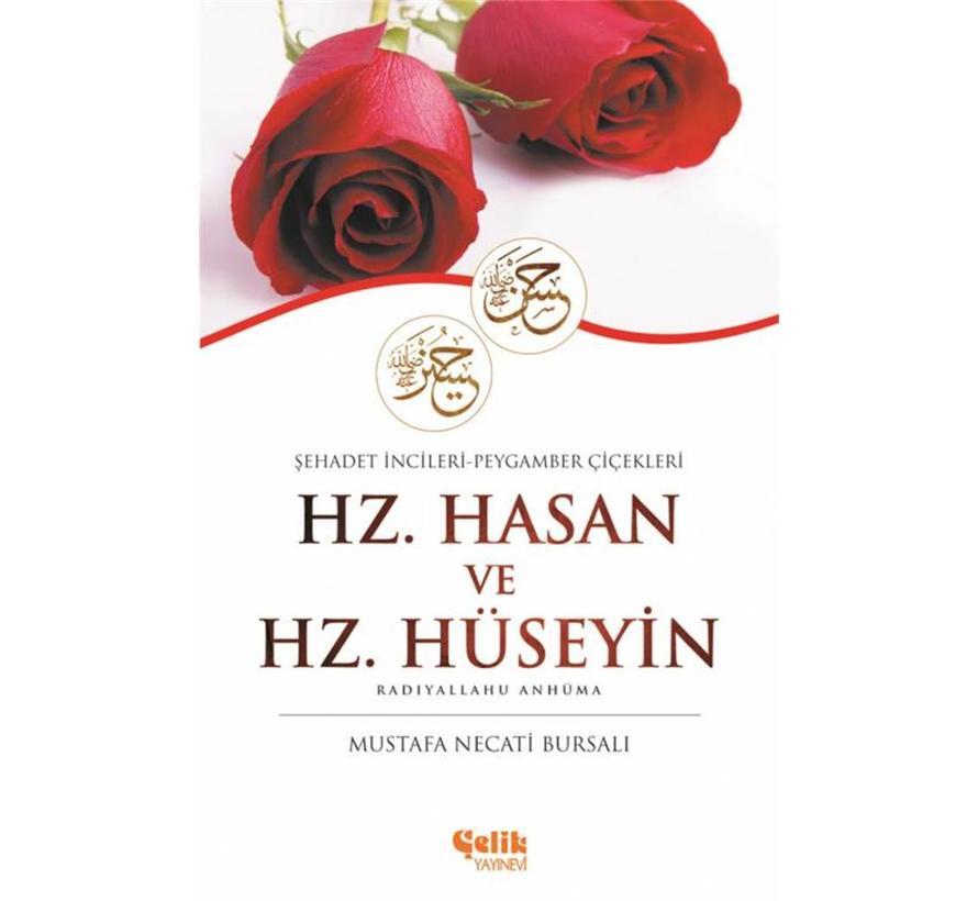 Şehadet İncileri Peygamber Çicekleri I Hz. Hasan ve Hz. Hüseyin