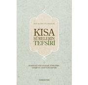 Semerkand Yayınları Kısa Surelerin Tefsiri I Ciltli