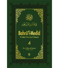 Bahrül Medid I 4.Cilt