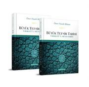 Semerkand Yayınları Büyük Tefsir Tarihi 1-2