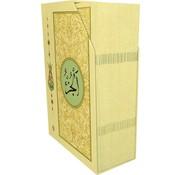 Semerkand Yayınları 30 Cüz Kuranı Kerim I Orta Boy 2 Renk Karton Kapak