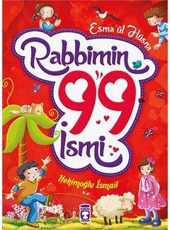 Timaş Çocuk Rabbimin 99 İsmi - Esma'ül Hüsna