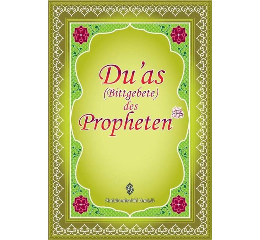 Du'as Bittgebete des Propheten s.a.w.s