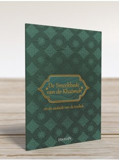 Erol Medien Verlag De Smeekbede van de Khatmeh