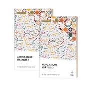 Nizamiye Akademi Yayınları Arapça Seçme Hikayeler 2 Cilt Takım