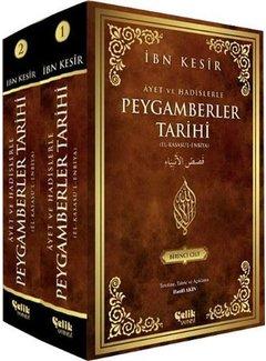 Çelik Yayınları Peygamberler Tarihi 2 Cilt Takım