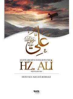 Çelik Yayınları Allah'ın Arslanı ve Evliyâlar Sultanı I Hz. Ali