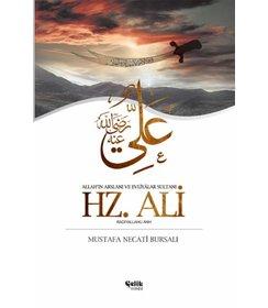 Allah'ın Arslanı ve Evliyâlar Sultanı I Hz. Ali