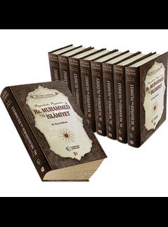 Erkam Yayınları İslam Tarihi I Küçük Boy Kutulu Takım I 8 Cilt