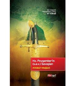 Hz. Peygamber'in S.a.v Savaşları
