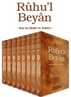 Erkam Yayınları Ruhul Beyan Tefsiri I 23 Cilt Takım