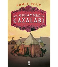 Hz. Muhammed'in Gazaları