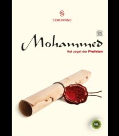 Mohammed I het zegel der Profeten