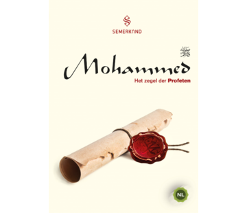 Erol Medien Verlag Mohammed I het zegel der Profeten