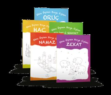 Fidan Yayınları Oku Öğren Boya Eğlen Seti I 5 Kitap