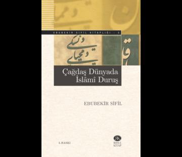Rıhle Yayınları Çağdaş Dünyada İslami Duruş