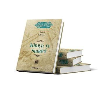 Semerkand Yayınları Kimya-yı Saadet 4 Cilt   İmam Gazali