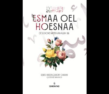Erol Medien Verlag Esmaa Oel Hoesnaa I De Schone Namen Van Allah