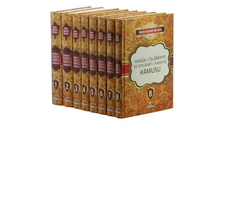 Hukuki İslamiyye ve Istılahatı Fıkhiyye Kamusu  I 8 Cilt