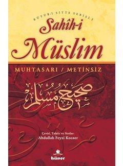 Hüner Yayınları Sahihi Müslim Muhtasarı Metinsiz 2 Cilt