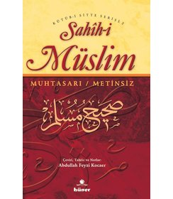 Sahihi Müslim Muhtasarı Metinsiz 2 Cilt