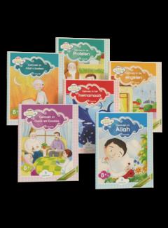 Erol Medien Verlag Ahmed leert de geloofsartikelen van de Islam   6 boeken