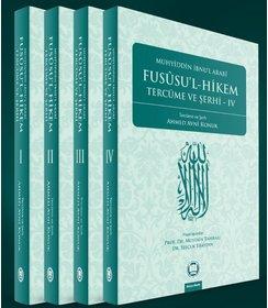 Fususul Hikem Tercüme ve Şerhi 4 Cilt Takım