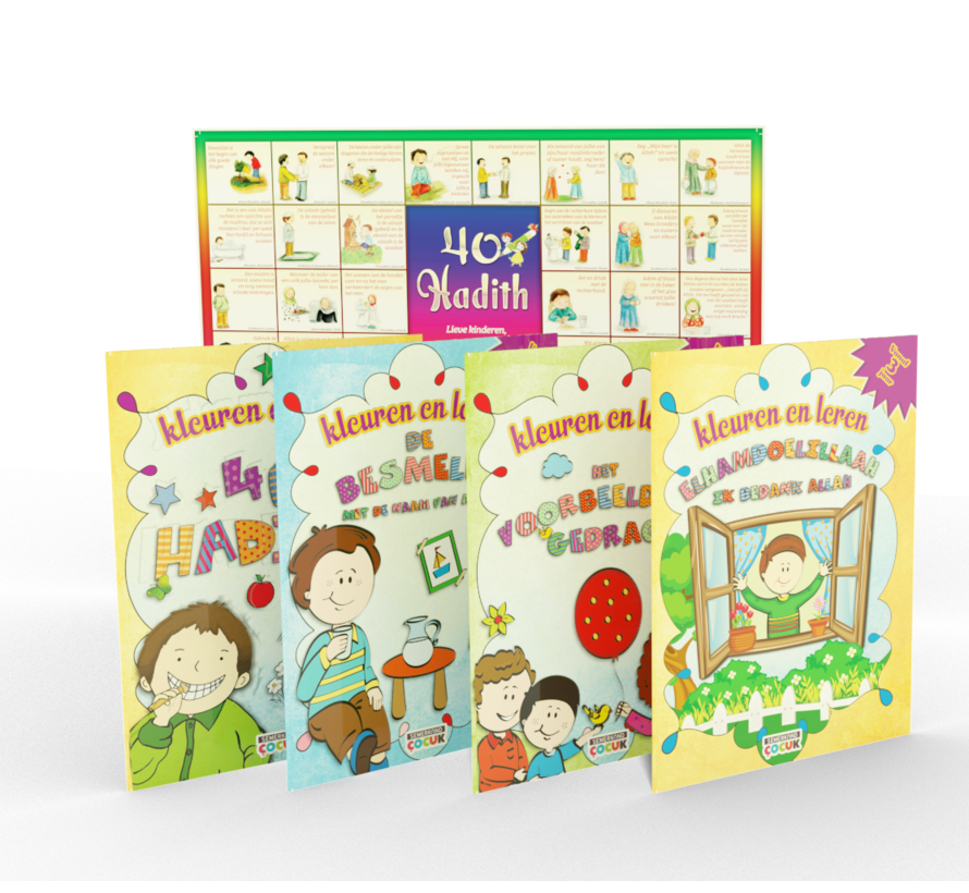 Kleuren en Leren I 4 Boeken