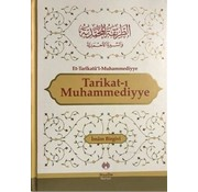 Muallim Neşriyat Tarikat-ı Muhammediye