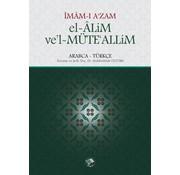 Şamil Yayıncılık El-Alim Ve'l-Müte'alim | İmam-ı Azam
