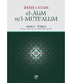 El-Alim Ve'l-Müte'alim | İmam-ı Azam