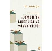 Timaş Yayınları Hz. Ömer'in Liderliği ve Yöneticiliği | Ömer'ini Arayan Yüzyıl