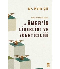 Hz. Ömer'in Liderliği ve Yöneticiliği | Ömer'ini Arayan Yüzyıl