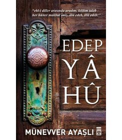 Edep Ya Hû