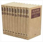 Risale Yayınları İslam Fıkhı Ansiklopedisi I 10 CİLT