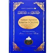 Cübbeli Ahmet Hoca Yayıncılık Tarikat-i Aliyye'de Rabıta-i Celiyye'nin Meşruiyetine Dair Kitap