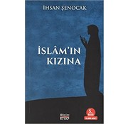 Hüküm Kitap İslam'ın Kızına