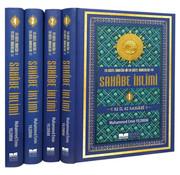 Siyer Yayınları En Güzel Örneğin En Güzel Örnekleri-Sahabe İklimi  82 İl 82 Sahabi 4 Cilt