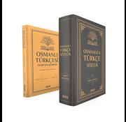 Mostar Yayınları BÜYÜK OSMANLICA TÜRKÇE SÖZLÜK VE ÖĞRENME REHBERİ